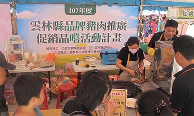 2018雲林農機展