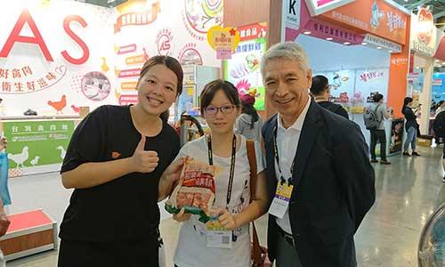2018台北國際食品展