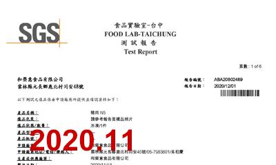 proimages/report/202011.jpg