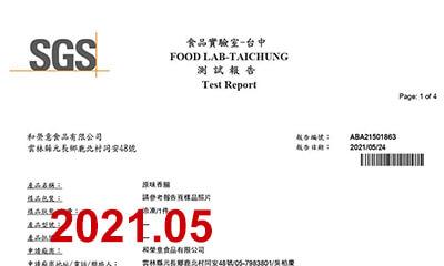 proimages/report/202105/2021-05.jpg
